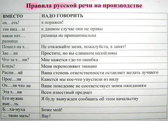 https://bugaga.ru/uploads/posts/2010-10/1286444087_2.jpg