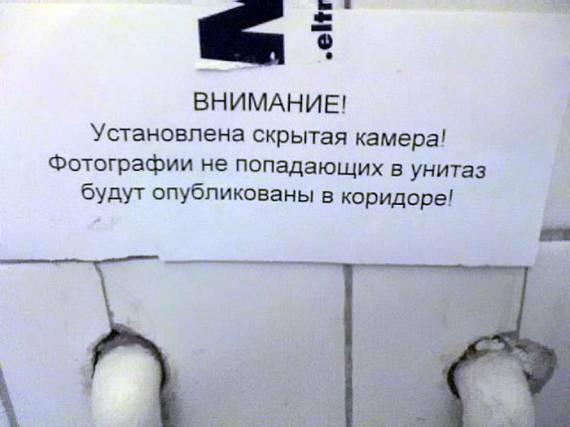 vieb-i-snyal-na-kameru