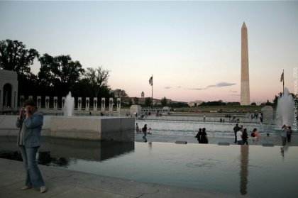 Национальный мемориальный парк в Вашингтоне