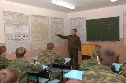 Высказывания преподавателей военной кафедры