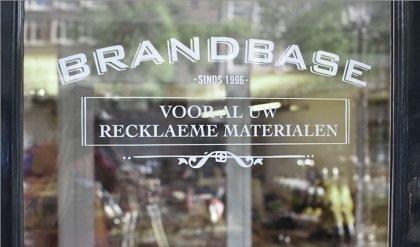 Деревянный офис рекламного агентства BrandBase bv.