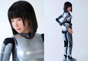 Первая поп-звезда робот