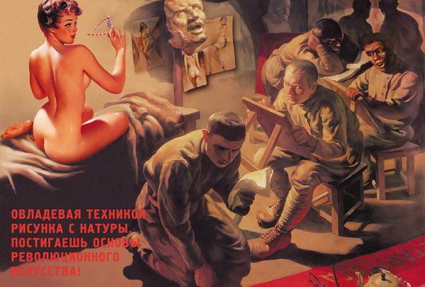 revolyutsiya-sotsialnaya-i-seksualnaya