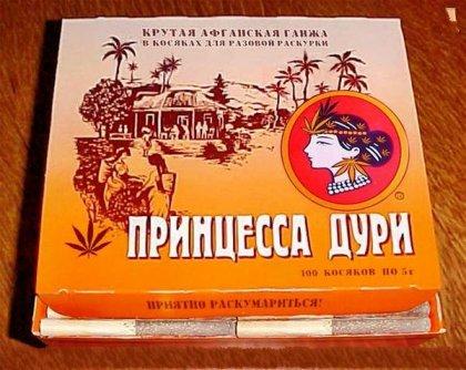 http://www.bugaga.ru/uploads/posts/2010-11/thumbs/1289237945_1288944531_tvyci04islrk2z53.jpg
