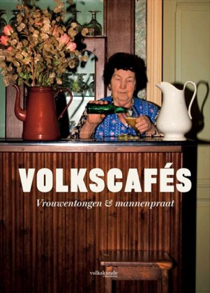 Бельгийские кафешки от Jimmy Kets