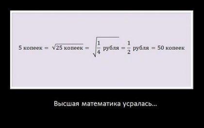 Демотиваторы (31 шт)