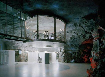 Офис в подземелье