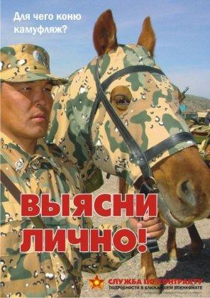 Казахские агитплакаты