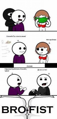 Как потрогать девушку за грудь