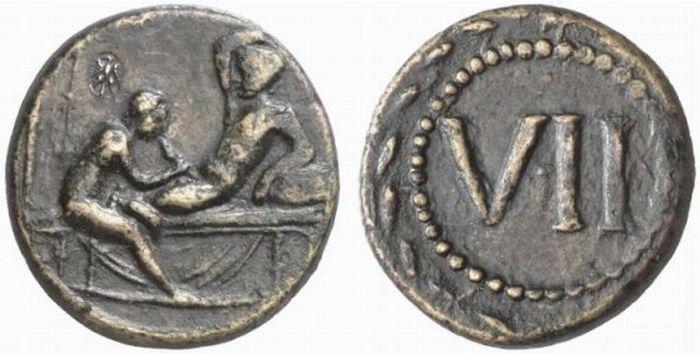 Монета с девушкой сажающей цветы 75
