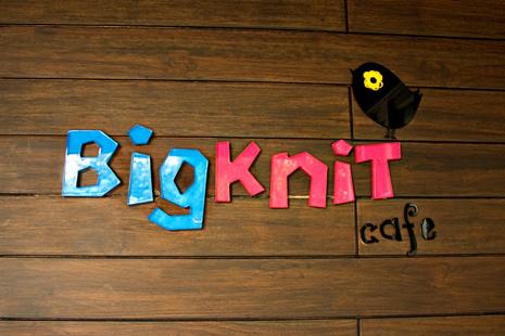 Big Knit Cafe - вязание за чашечкой кофе