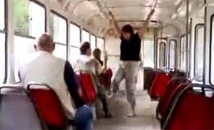 Трамвайное кунг-фу