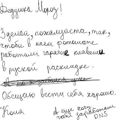 http://www.bugaga.ru/uploads/posts/2010-12/1293541617_3.jpg