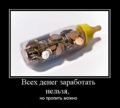 Смешные демотиваторы по русски в