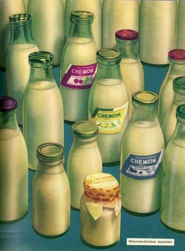 Сделано в СССР: продукты