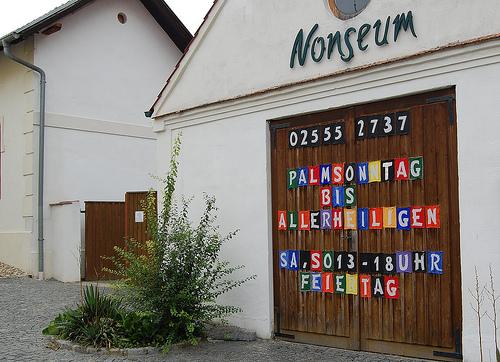 Музей никому ненужных изобретений