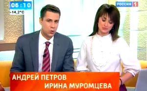 Ведущая Утра России проспала начало эфира!