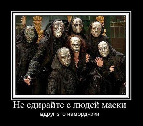 Демотиваторы форева ;)