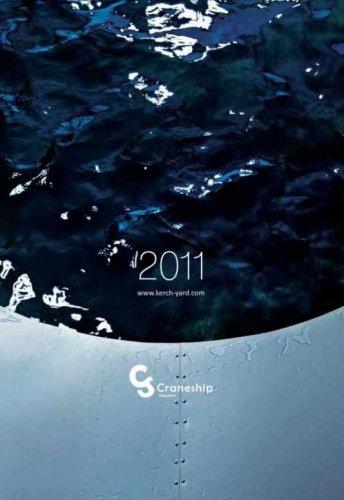 Календарь от Craneship 2011