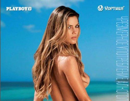 Календарь от Playboy и водки Хортица (2011)