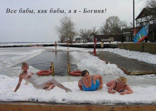 Фотожаба на Анастасию Волочкову