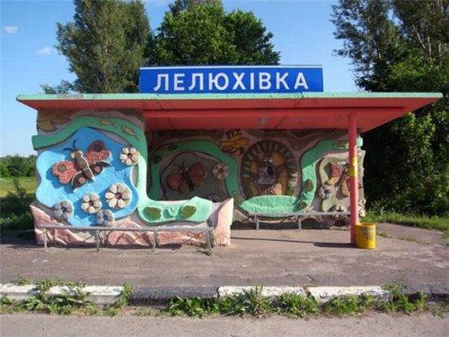 Сделано в СССР: автобусные остановки
