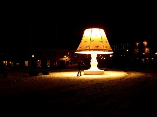 Говорящая лампа