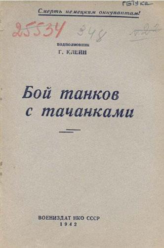 Прикольные обложки книг