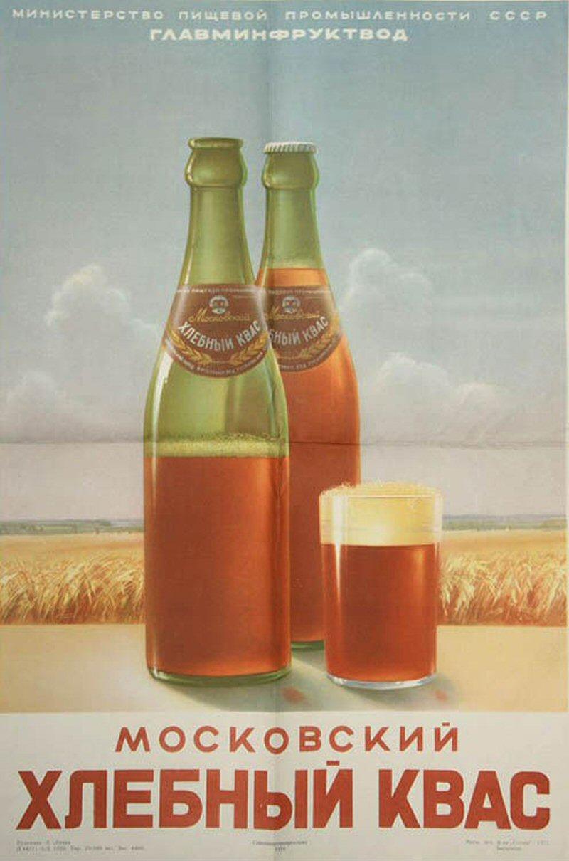 Publicidad de Productos de Consumo en la Union Sovietica 1298502846_12