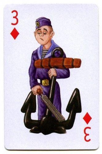 Игральные карты для служивых