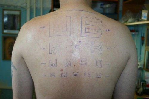 Татуировка для проверки зрения