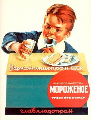 Сделано в СССР: мороженое, газировки и соки