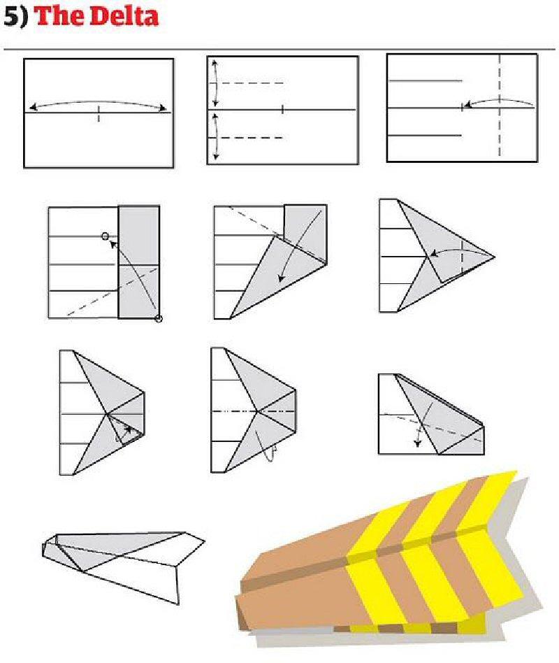Как сделать самолётик из бумаги который попал в книгу рекордов гиннеса
