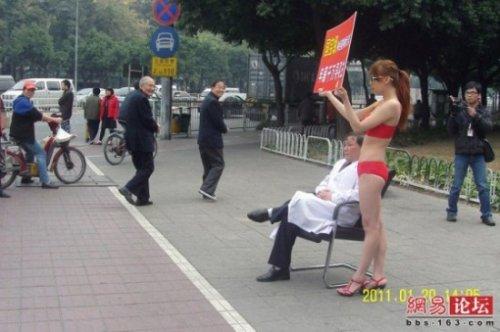 Рекламная кампания для китайского психолога