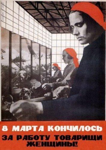 8 марта : открытки и прикольные картинки