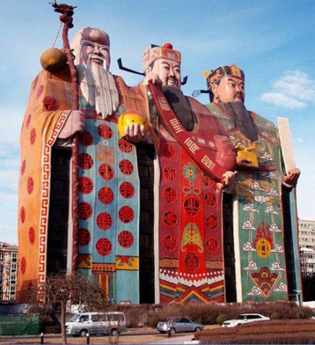 http://www.bugaga.ru/uploads/posts/2011-03/thumbs/1300229448_bizarre_hotels_17.jpg