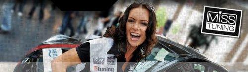 Мисс Тюнинг 2011
