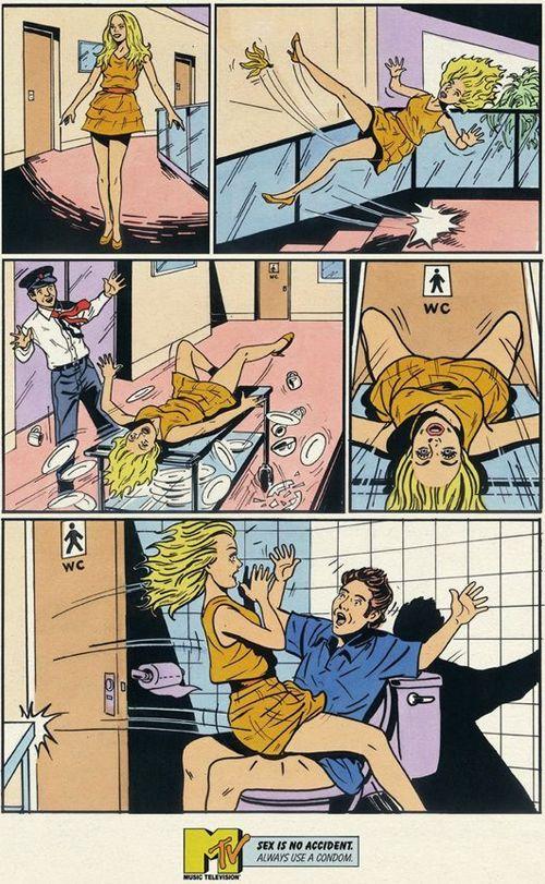 Случайность в сексе