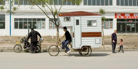 Велосипед для кемпинга