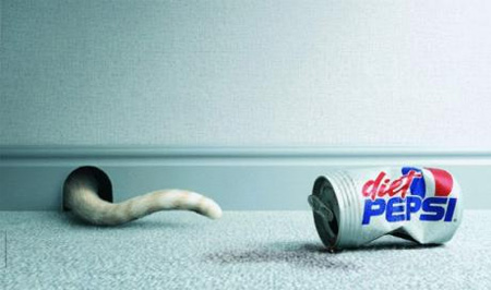 ���������� ������� Pepsi
