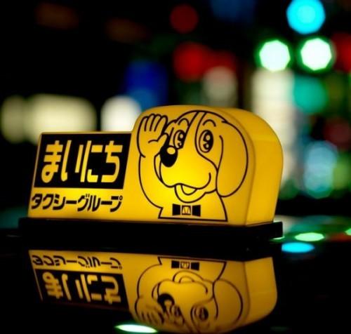 Креативные шашки таксистов в Токио