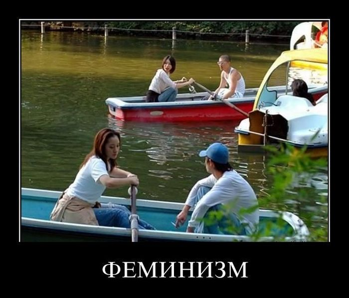 прикол про мужика на лодке