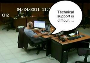 Фейл в офисе