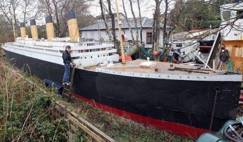 Титаник на заднем дворе