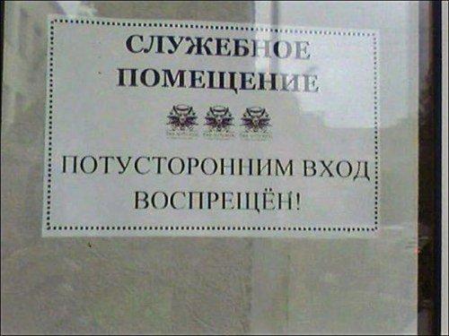http://www.bugaga.ru/uploads/posts/2011-04/thumbs/1303366709_veselosti-24.jpg