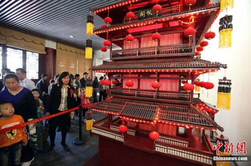 Выставка азиатских счет