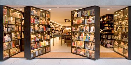 Оригинальный дизайн книжного магазина