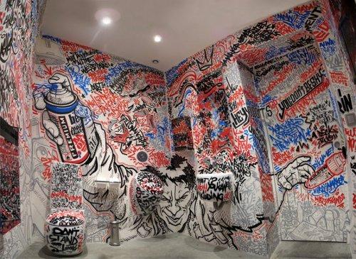 Граффити в уборной