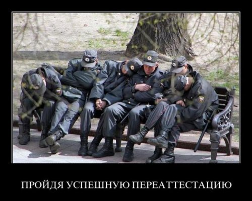 http://www.bugaga.ru/uploads/posts/2011-05/thumbs/1304664373_demo-13.jpg