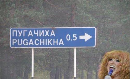 Смешные надписи на знаках: www.bugaga.ru/jokes/1146726143-smeshnye-nadpisi-na-znakah.html